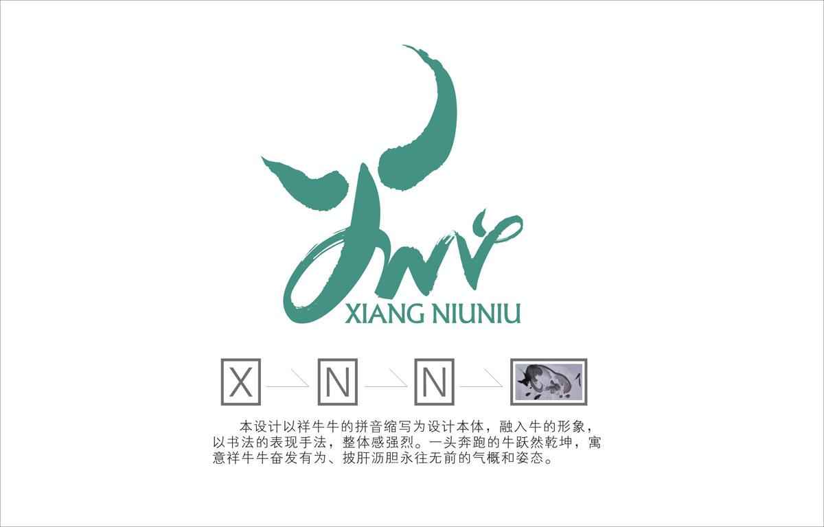 祥牛牛农业科技LOGO创意设计|成都农业科技公司品牌形象设计|农业科技品牌视觉设计