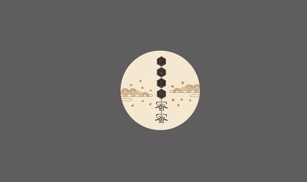 藏羌蜜语|云朵上的蜜蜜|蜂蜜包装设计公司|成都蜂蜜包装设计