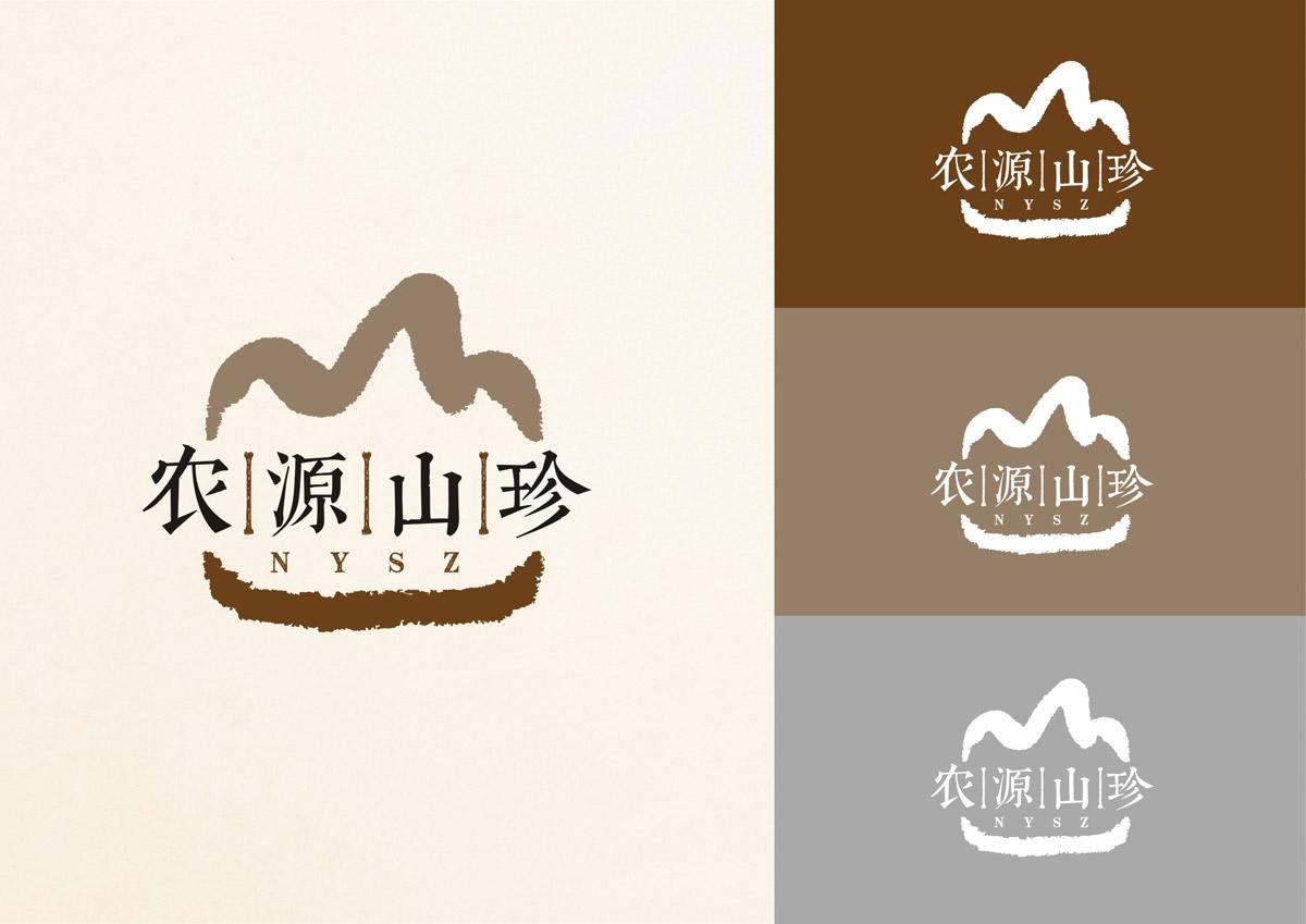 农源山珍品牌策划及VI形象设计|大山山珍品牌策划|山珍公司品牌策划|农业山珍公司企业品牌形象设计