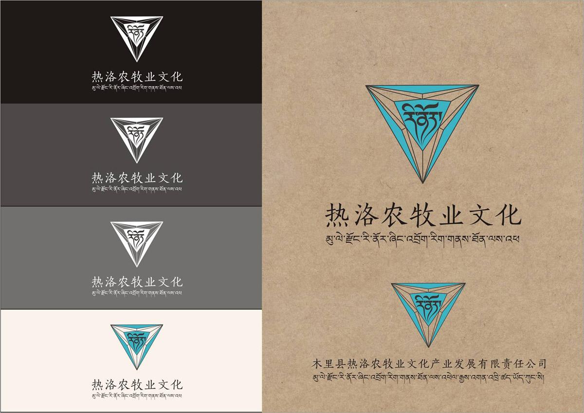 热洛农牧业文化VI设计_成都文化产业VI设计公司_成都文化产业VI形象设计