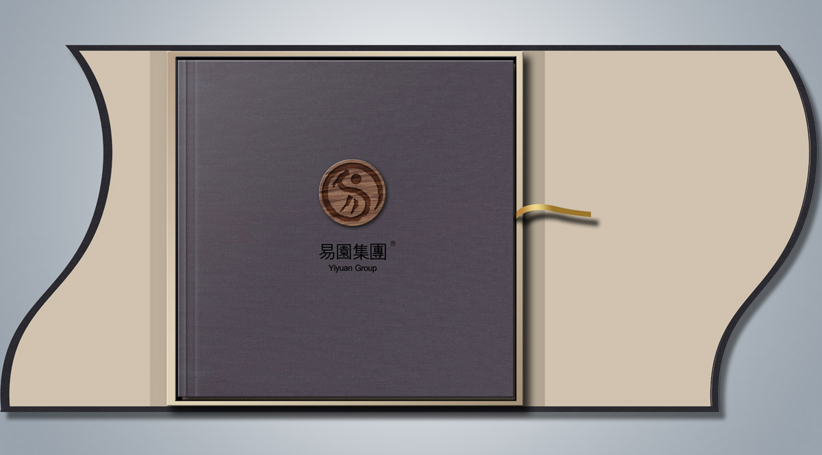 易园集团园林形象画册设计_成都园林企业画册设计公司_成都集团企业画册设计公司