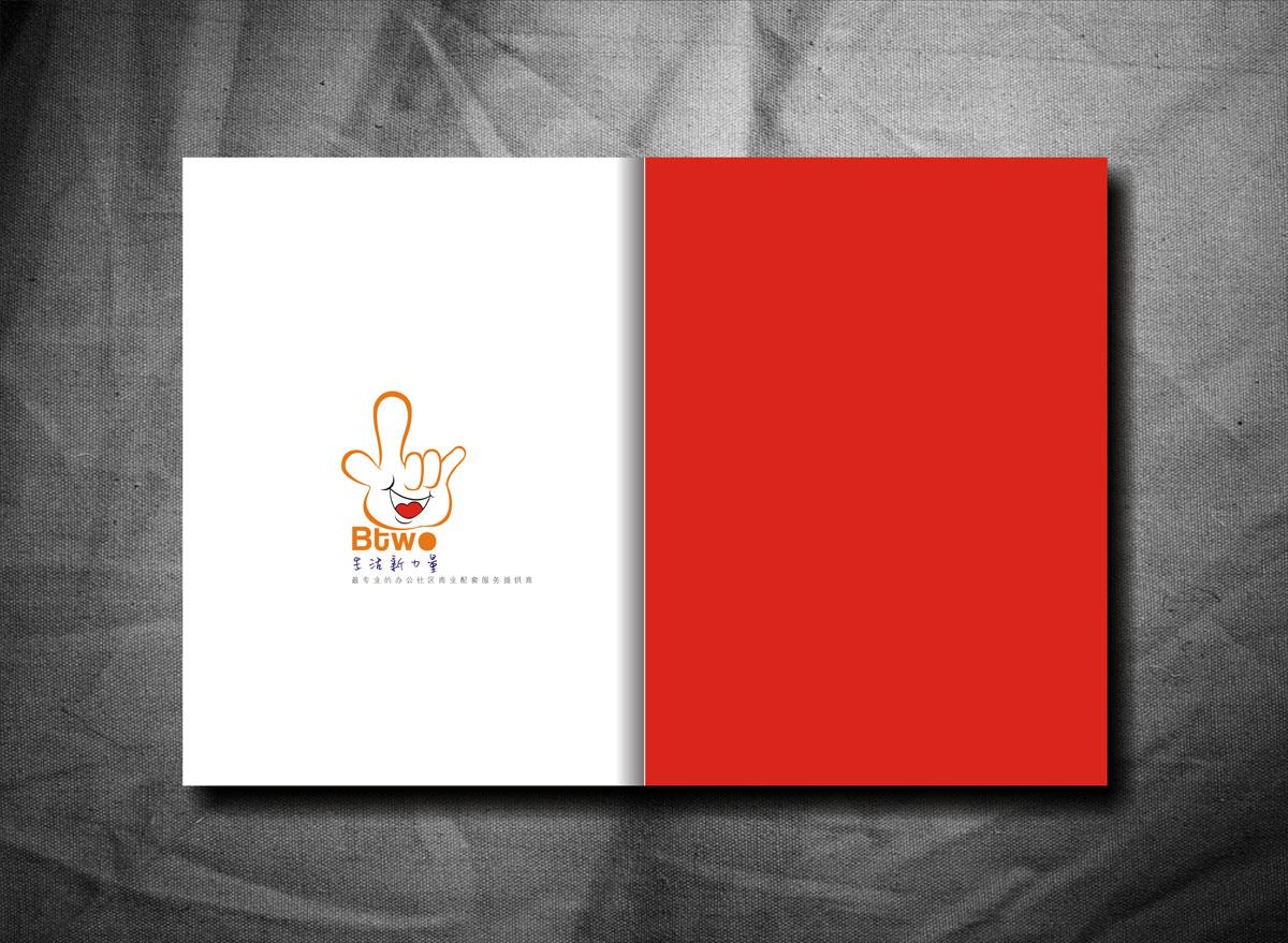 BTWO便利店画册设计_成都便利店形象画册设计公司