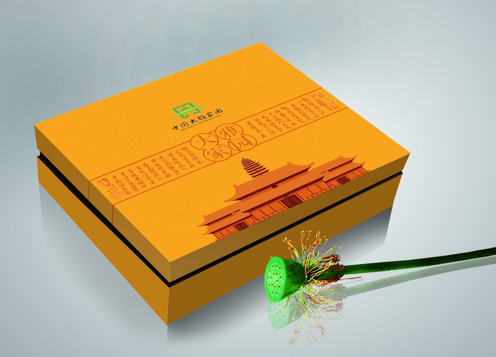 丹橙果业桔橙礼品盒包装设计_成都桔橙水果包装设计公司_成都不知火包装设计公司_成都爱媛包装设计公司