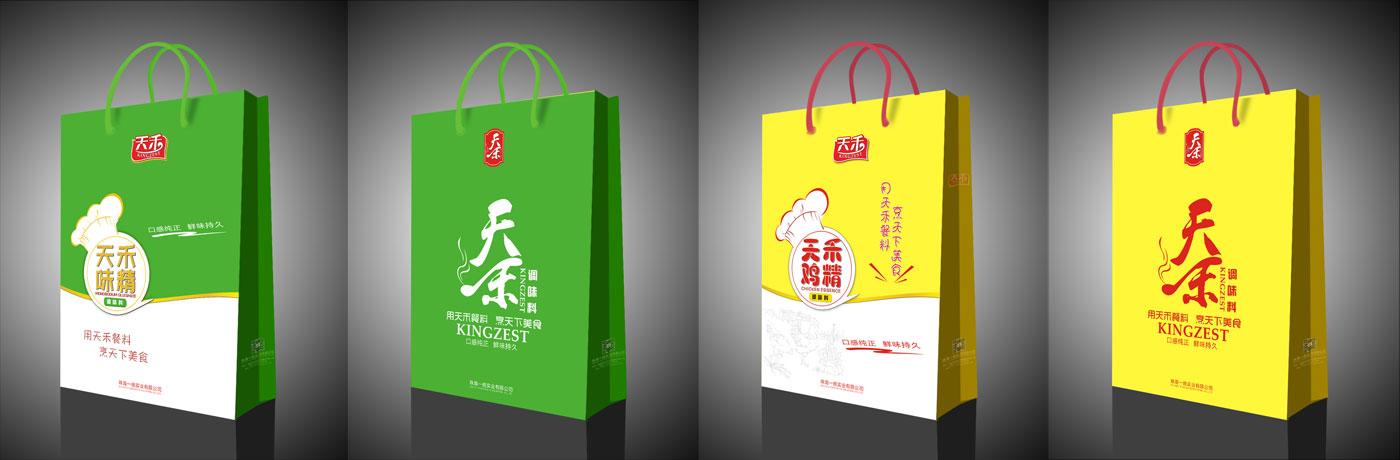 天禾鸡精包装设计_成都鸡精包装设计公司_成都调味品包装设计公司