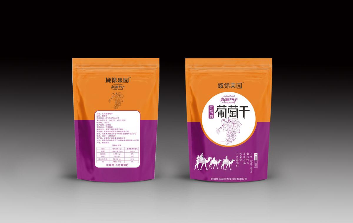 域锦果园红玛瑙葡萄干包装设计 新疆特产葡萄干简装袋装包装设计效果图