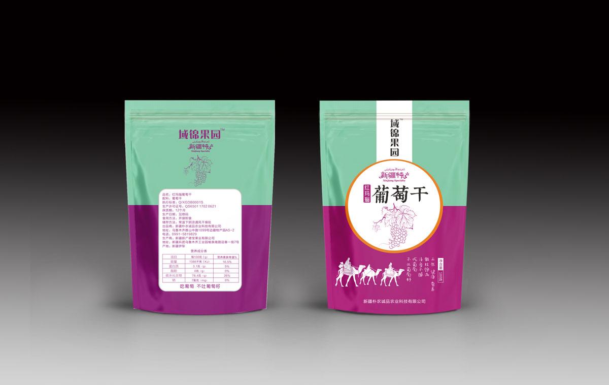 域锦果园红玛瑙葡萄干包装设计|新疆特产葡萄干简装袋装包装设计效果图