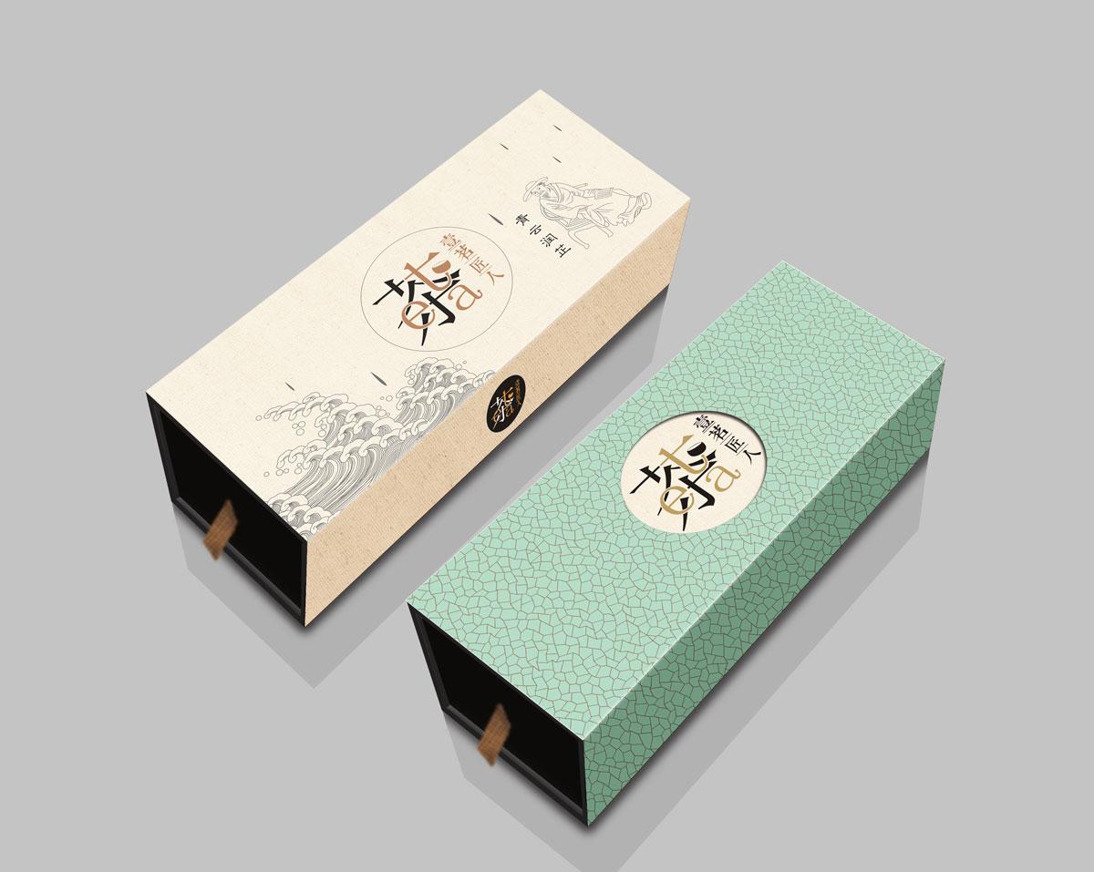心一茶园茶叶包装设计|红茶黑茶绿茶精品礼盒手提袋包装设计效果图