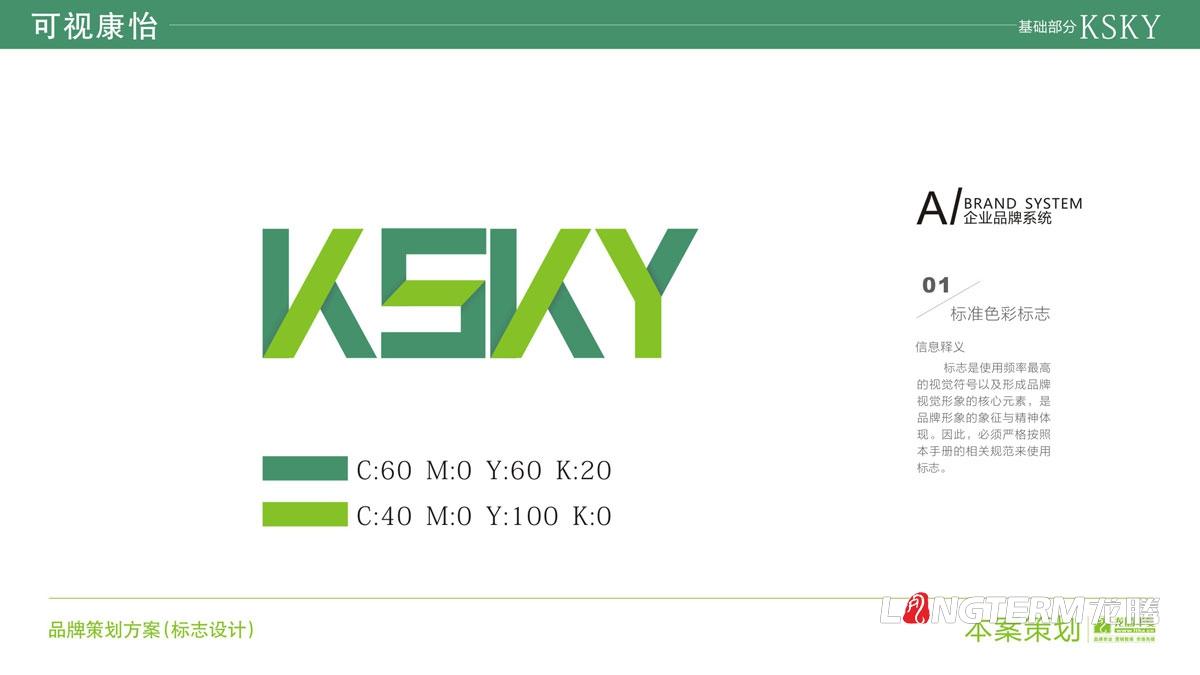 成都可视康怡农业科技公司苹果品牌LOGO设计|农业科技公司品牌VI视觉形象标志设计