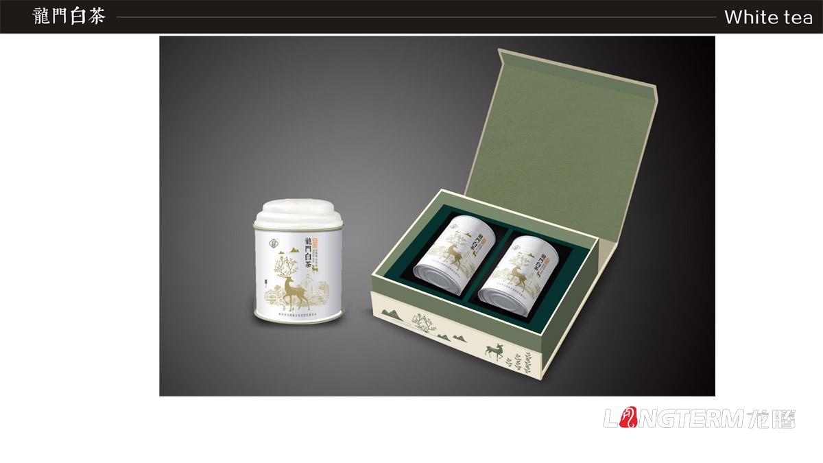 白鹿镇龙门白茶礼盒包装设计|白茶村茶叶产品包装盒设计公司|成都茶叶品牌形象包装