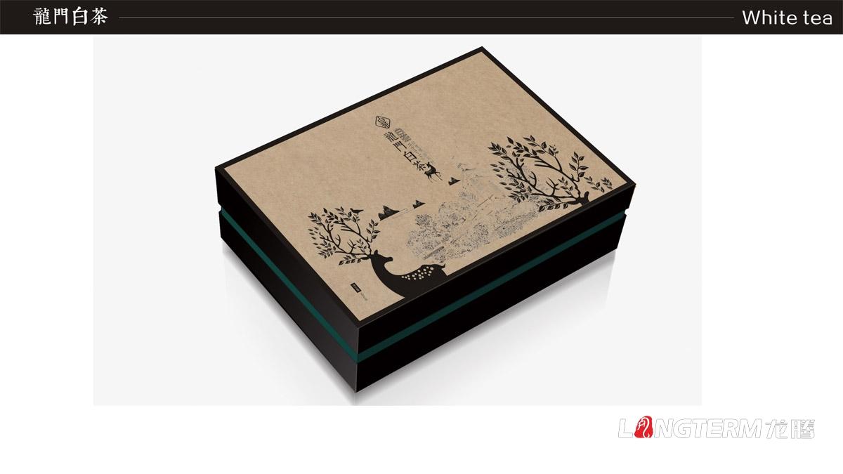 白鹿镇龙门白茶礼盒包装设计 白茶村茶叶产品包装盒设计公司 成都茶叶品牌形象包装