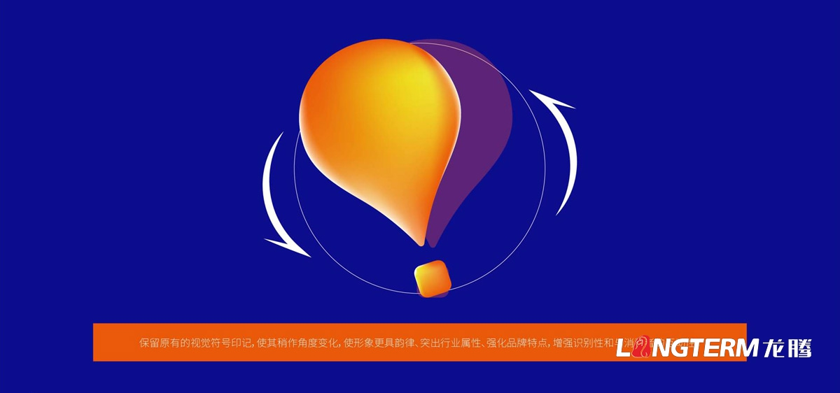 珈欣国际旅游品牌全案策划|旅游公司品牌形象策划设计|旅游公司品牌升级整体形象策划设计