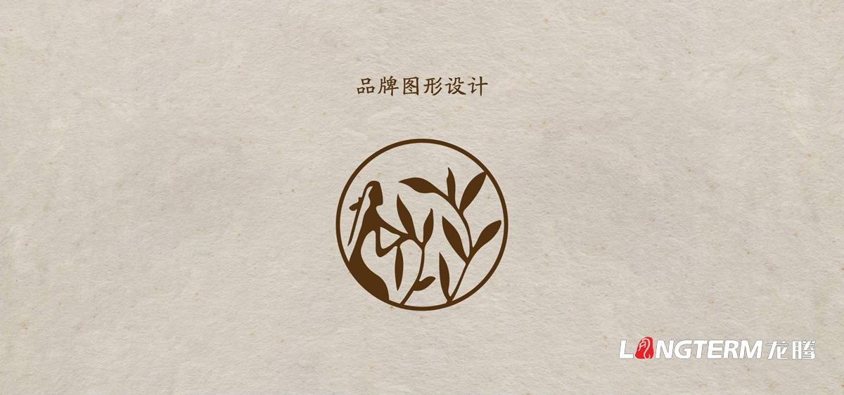 蜀桑源品牌策划设计|桑葚产品品牌形象创意策划|桑葚干桑葚膏品牌视觉设计