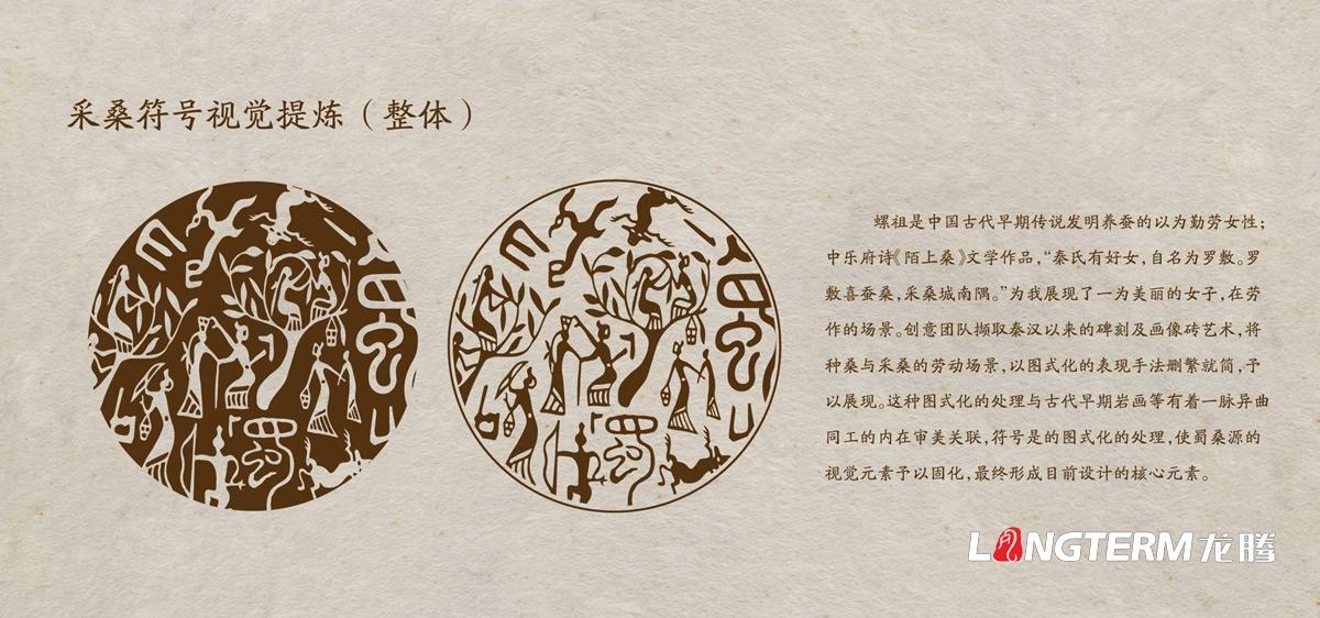 桑葚产品商标LOGO设计|桑葚干桑葚酒桑葚膏品牌VI视觉形象标志设计公司