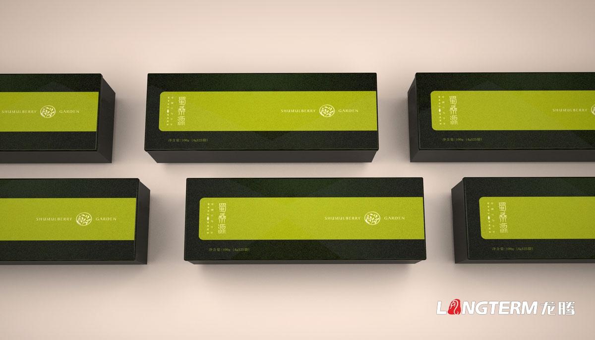 桑葚产品包装设计|桑葚干包装袋设计|桑葚酒包装设计|桑葚茶叶包装设计|桑葚膏包装盒设计