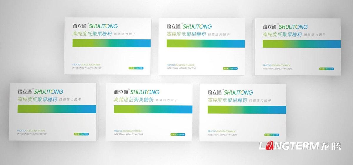 疏立通高纯度低聚果粉包装设计|药品包装盒设计|中药西药产品包装设计公司