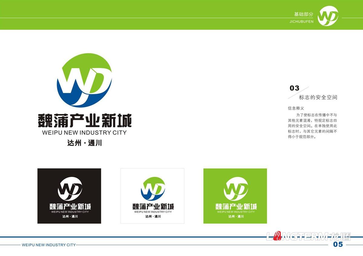 达州通川魏蒲产业新城标志创意设计
