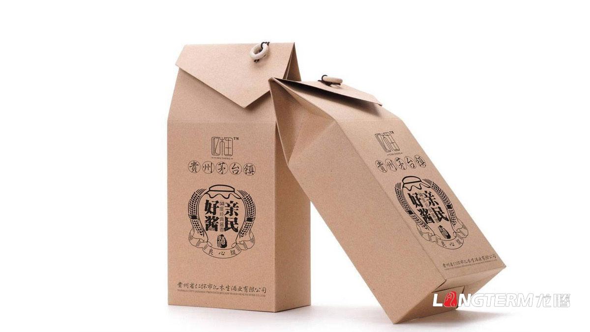 贵州茅台镇亿木生白酒包装设计_白酒视觉识别规范设计_酱香白酒瓶贴瓶标设计