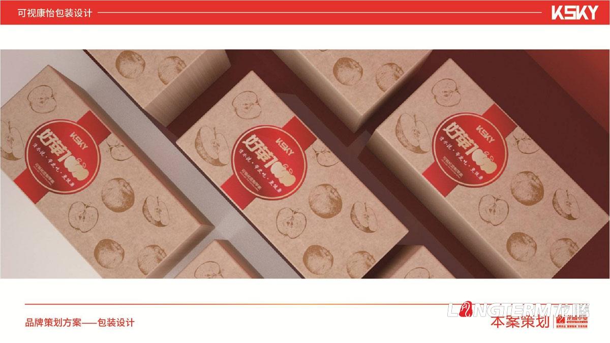 """""""好苹壹佰""""苹果包装设计_可视康怡好苹100水果包装设计方案_苹果通版包装设计_网红水果精品礼盒包装"""