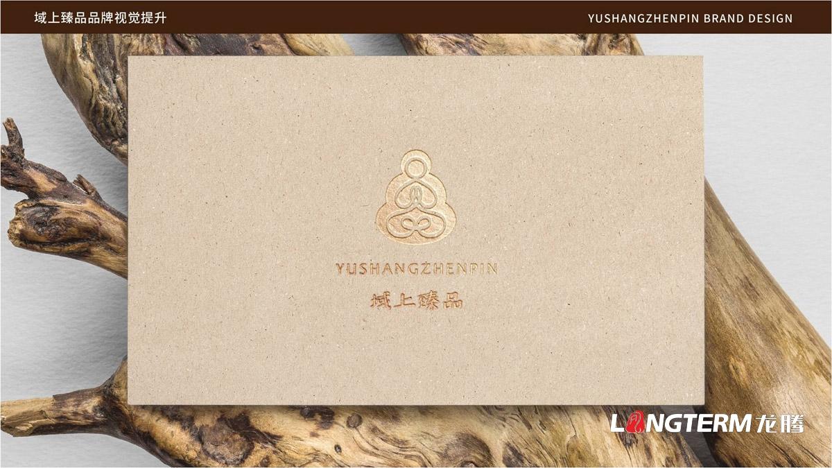 域上臻品品牌视觉LOGO及VI设计_成都品牌LOGO商标标志形象设计公司
