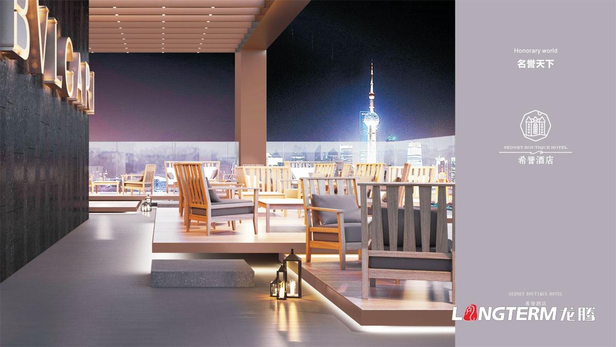 希誉酒店标志LOGO设计_成都酒店品牌形象商标设计及VI系统设计公司