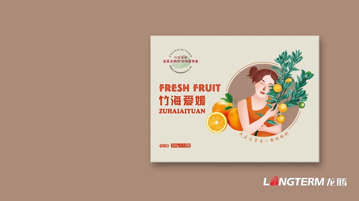 竹海爱媛产品包装设计公司_成都水果橘子包装箱原创手绘设计