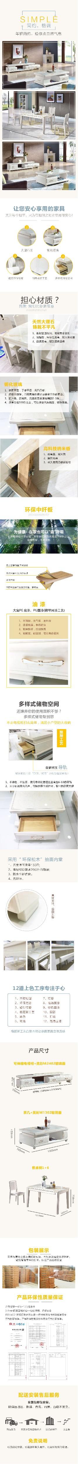 亿阳家私产品详情页设计_成都网页设计公司