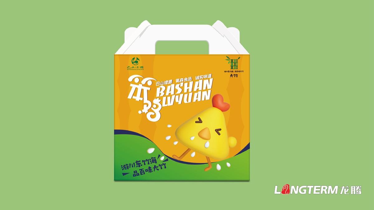 大竹特产笨鸡笨鸡蛋包装设计_达州市农产品包装设计